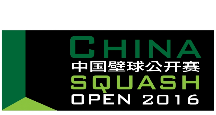 MATHIEU ET GREGORY EN LICE POUR L'OPEN DE CHINE